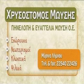 Moysis