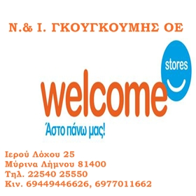 Welcome Stores