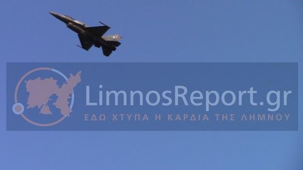 ΘΕΟΧΑΡΟΠΟΥΛΟΣ F16 8Η ΟΚΤΩΒΡΙΟΥ ΛΗΜΝΟΣ 2016