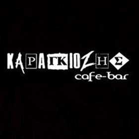 Karagiozis kafe