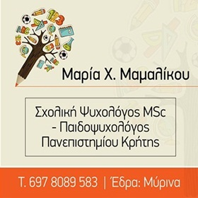 Mamalikou