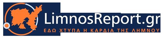LimnosReport
