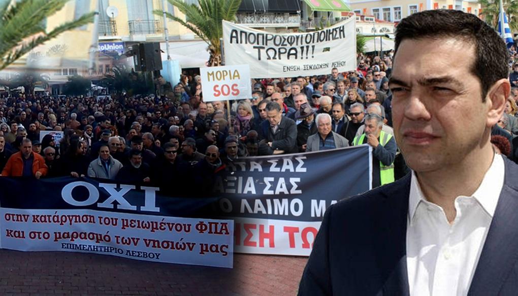 Αποτέλεσμα εικόνας για πρωθυπουργού στη Λέσβο,