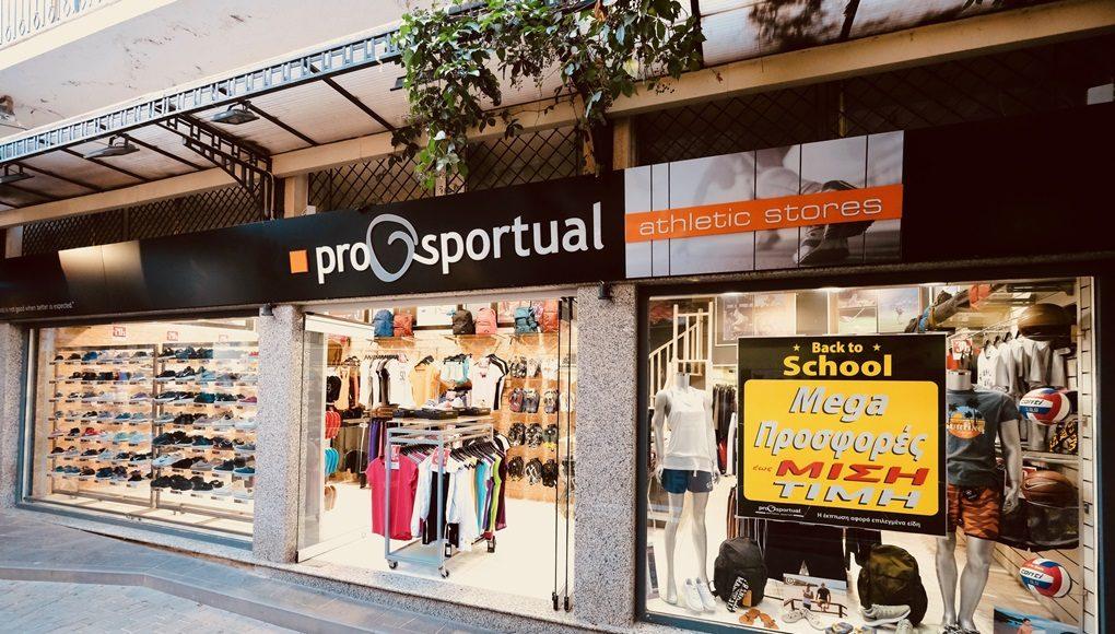 ΔΕΚΑΗΜΕΡΟ ΕΚΠΤΩΣΕΩΝ προσφορές ΕΩΣ ΜΙΣΗ ΤΙΜΗ στο κατάστημα  Pro-Sportual-Λήμνος! fa51f809ae5