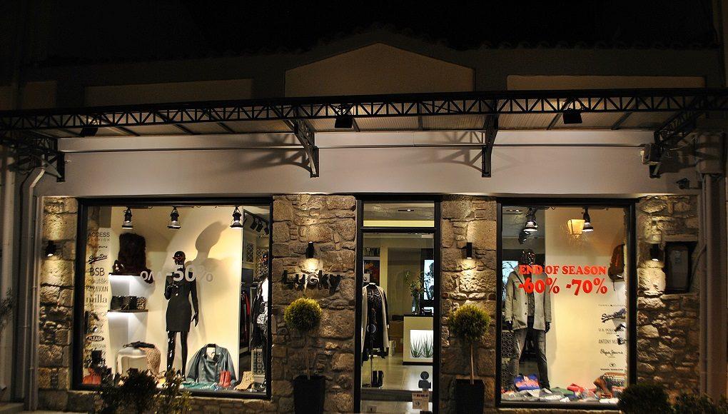 a1d76e441124 LUCKY …..επιλεγμένα «κομμάτια» παπουτσιών στην καλύτερη τιμή της  αγοράς!(φωτο)