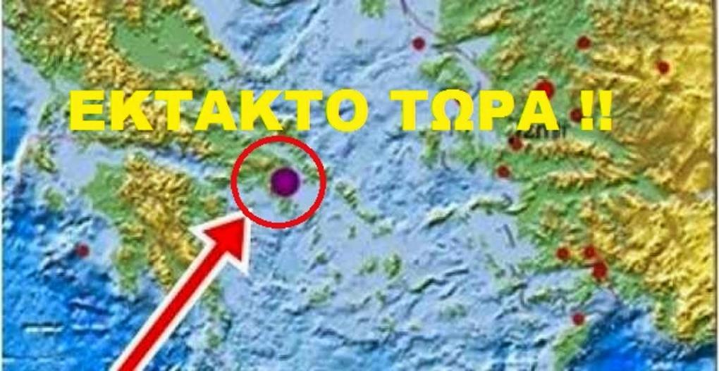 Megalos Seismos Twra Sthn A8hna Limnos Report Enhmerwtiko Psyxagwgiko Website Gia Thn Lhmno