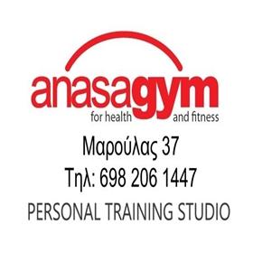 anasa gym